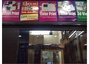 Laxmi Printing Press