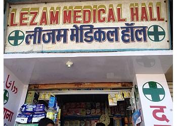 Lezam Medical Hall