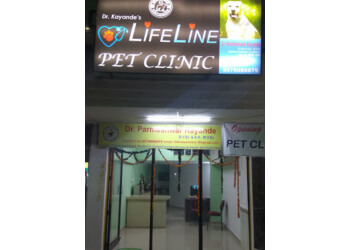 LifeLine Pet Clinic