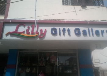 Lilly Gift Gallery