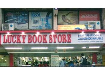 Lucky Book Store