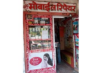 Lucky Mobile Repairing Shop