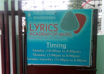 Lyrics Academy