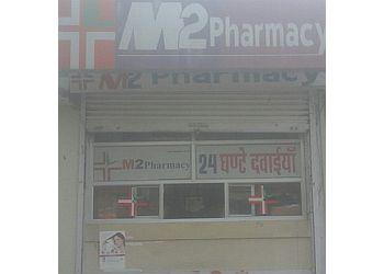 M2 Pharmacy