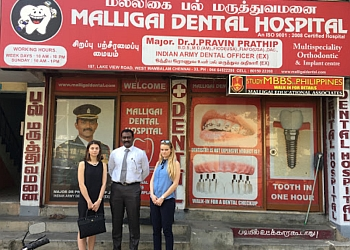 MALLIGAI DENTAL HOSPITAL