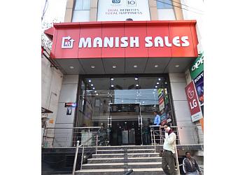 MANISH SALES