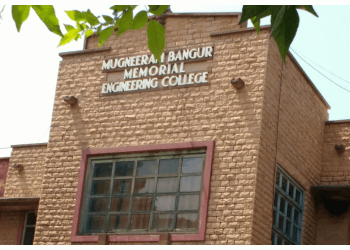 M. B. M. Engineering College