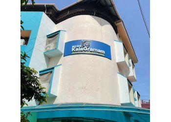 MCBS KalaGramam
