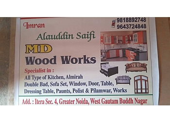 MD Wood Works