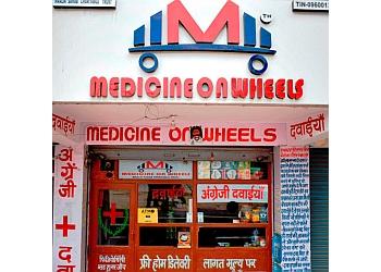 MEDICINE ON WHEELS