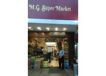 M.G. Supermarket