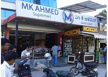 MK Ahmed Super Market