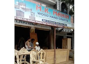 M.K.Mahin Wood Hand Crafts