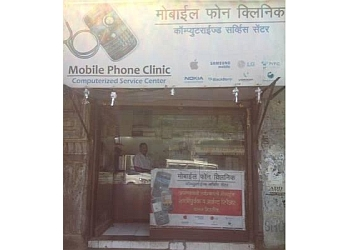 MOBILE PHONE CLINIC