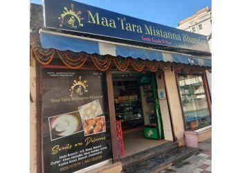 Maa Tara Sweets