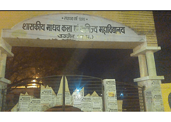 Madhav Art And Commerce College