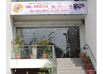 Madras Eye Care And Phaco Centre