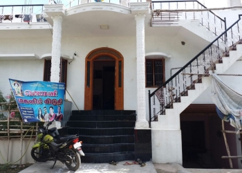 Madurai Jayane Ladies Hostel