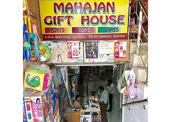 Mahajan Gift House