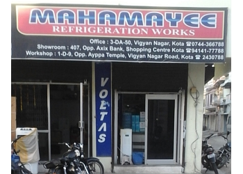 Mahamayee Refrigeration Works