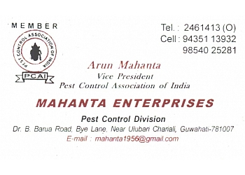 Mahanta Enterprise