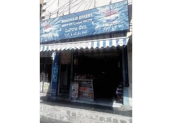 Maharaja Bakery