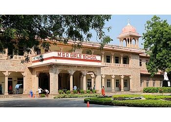 Maharani Gayatri Devi Girls' Public School