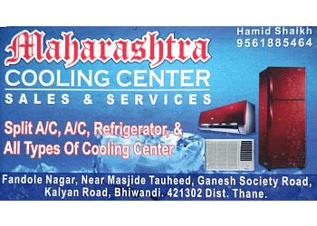 Maharashtra cooling centre selling & repairing