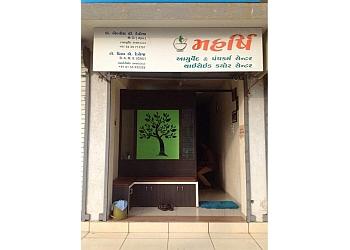 Maharshi Ayurved Hospital Panchkarma and Thyriod Cure Centre