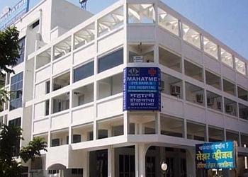 Mahatma Eye Bank & Hospital