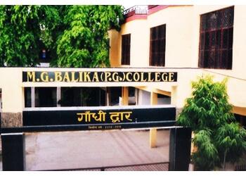 Mahatma Gandhi College