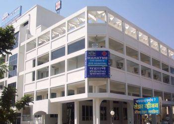 Mahatme Eye Bank & Hospital