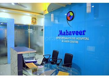Mahaveer Hospital