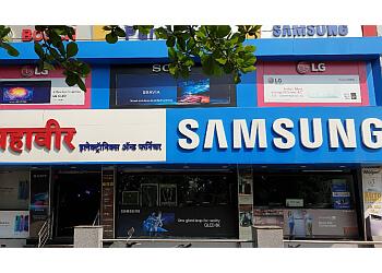 Mahavir Electronics & Furniture