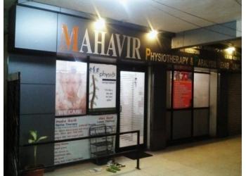 Mahavir Physiotherapy & Paralysis Rehab Clinic