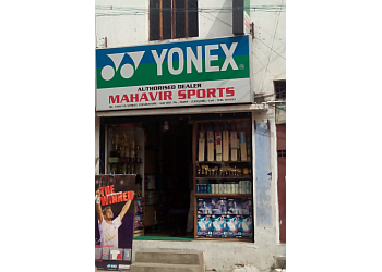 3 Best Sports Shops in Coimbatore - ThreeBestRated