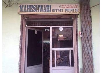 Maheshwari Offset Printers