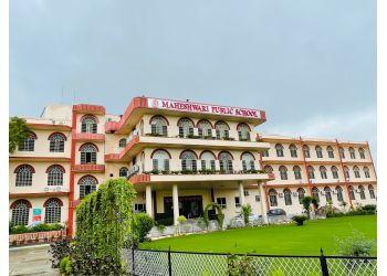 Maheshwari Public School