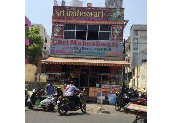 Maheswary Dhaba