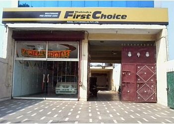 Mahindra First Choice Wheels
