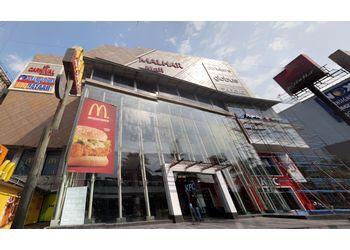 Malhar Mega Mall