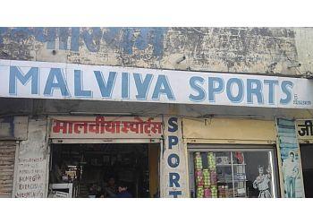 Malviya Sports