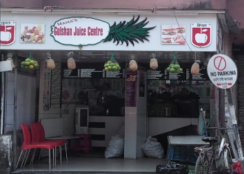 Mamaj Gulshan Fruit Juice Centre