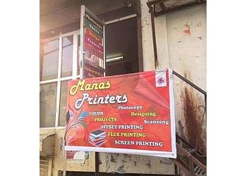 Manas Printers