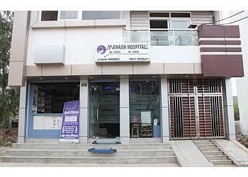 Manash Hospital