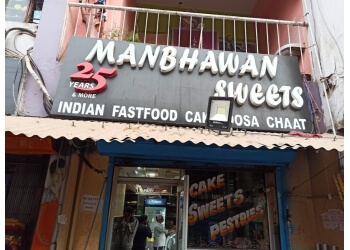 Manbhawan Sweets
