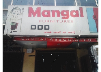 Mangal Furnitures