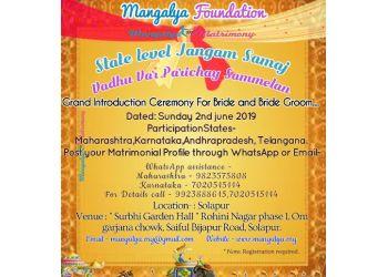 Mangalya Matrimony