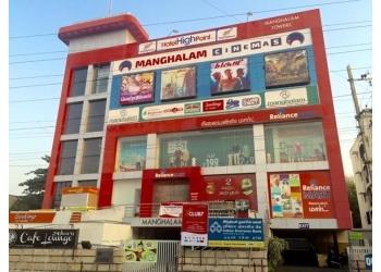 Manghalam Cinemas
