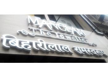 Manglam Jewellers
